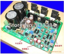 M7 100W+100W speaker protection Amplifier diy kit Single differential FET input voltage, constant current(China)