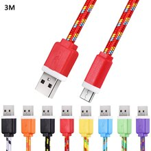 3M Long Data Cable Type C Colorful Nylon Braided Transfer Data Sync Line Charging Cable Type C Interface Type C Data Cable
