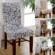16 Colors Flower Printing Spandex Stretch Dining Chair Cover Restaurant For Weddings Banquet Folding Hotel Chair Covering(China)