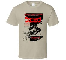 Once Upon A Time In The West Movie Japan Poster T Shirt T shirt New Men Cotton T-Shirt