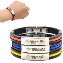 Lychee  1 piece Hot KPOP Male Group BTS Titanium Steel Pendant Silicone Bracelet Bangtan Boys Fans Support Rubber Wristband