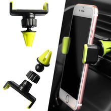 EMIUP universal phone holder stand 360 adjustable air vent monut GPS car mobile phone holder for iPhone 7 5s 6s Plus Samsung S7