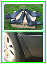 For Kia Sorento 2014 2015 Mud Flaps Fenders Splash Guards Mudguards Mudflaps Auto decoration