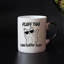 Free shipping Fluff you Color Changing Mug Bone china Coffee Mug Magic Tea Cups gift for friends I am flash
