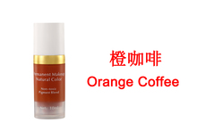 orange coffee color imported vacuum sterile manual eyebrow tattoo ink permanent makeup pigmen paint 10ml(China)