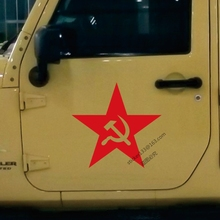 CCCP Hammer And Sickle Car Trunk Decal Sticker Soviet Red Star Russian Russia Vinyl Die cut ,choose your size.(China)