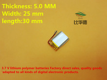 (free shipping) 502530 300 mah lithium-ion polymer battery quality goods quality of CE FCC ROHS certification authority