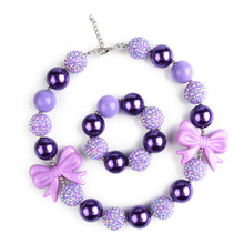 Vcmart 1Set Princess Sofia the First Girls Jewelry Set Purple Bow Bubblegum Necklace Braclet Set Kids Party Dress Birthday Gift