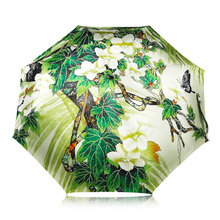 National Style Green Trees Flower Painting Women Rain Sun Umbrella 3 Folding 8 Rib Sunshade Wind Resistant Frame Lady Umbrellas
