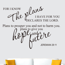 Christian Jeremiah Quotes  The Plans Wall Art Decor Home Decoration , High Quality Vinyl Wall Sticker Art Decal