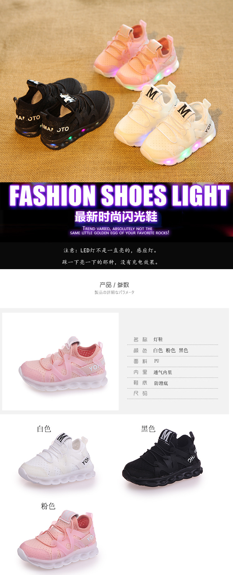 17 New fashion cool net children sneakers LED lighting casual children casual shoes slip on glowing kids baby girls boys shoes 2
