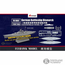 OHS FlyHawk FH9001 FH960001 1/2000 German Battleship Bismarck w/Optional Metal Barrel Assembly Scale Navy Model Building Kits oh(China)