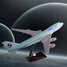 Prenoy Resin 47cm Boeing 747 Aircraft Model Korean Air Airlines Airplane Model Korea Plane Airways Airbus Aero Static Model(China)