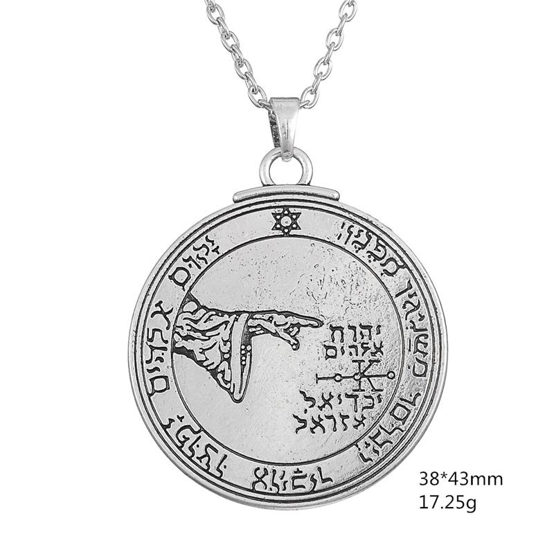 Jewelry witchcraft necklace20