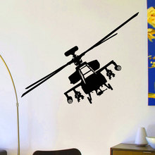 Huge Helicopter Pattern Wall Sticker Home Living room Special DecorVinyl Wall Mural Art Designed Decal for bedroom Poster W-481