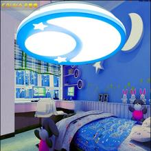 Modern Acryl Children's  Ceiling Lights led lamps high-power 5730 Ceiling lamps led lustre comfortable Children's Ceiling lamp