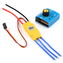 30A 12V DC 3-phase Brushless Motor Speed Controller High-Power Regulator PWM Control