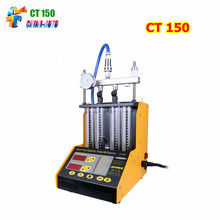AUTOOL CT-150 Gasoline Car Motorcycle Auto Ultrasonic Fuel injector cleaning tester machine 220V/110V streamlining 4 cylinders