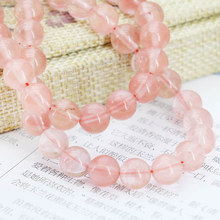 8mm Pink Watermelon Tourmaline Round Beads Ornaments Crafts Loose Beads Semi Finished Stones Balls Gifts Jewelry Making Fitting
