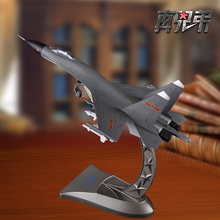 1:72 SU-27 Aircraft Model Military Model Alloy Aircraft Ornaments(China)