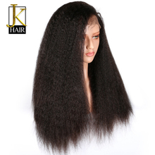 Kinky Straight Wig Remy Brazilian Full Lace Human Hair Wigs For Women Natural Black Front Pre Plucked Lace Wig JK Elegant Queen(China)
