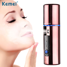 Kemei Ultrasonic Nano Facial Steamer Handy Strong Spray Strength Facial Steamer 1 Hour Quick Charge Facial Steamer Plug and Play(China)