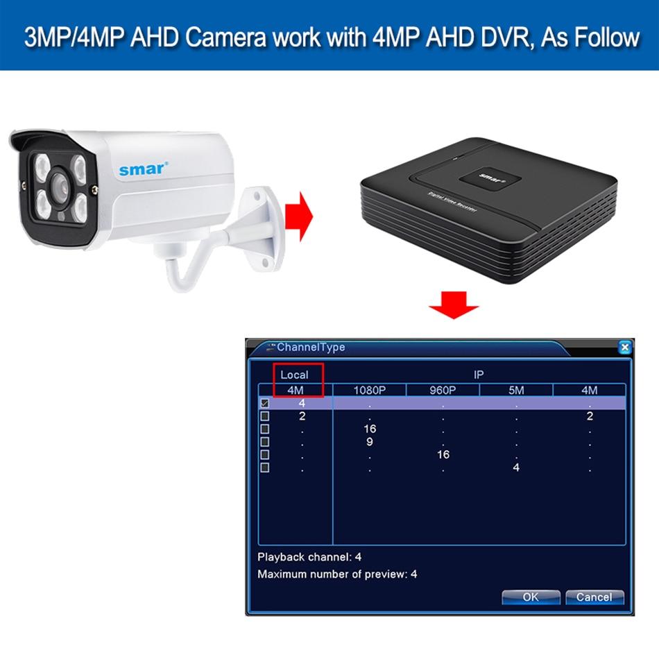 Smar Super CCTV HD 25601440 4MP AHD Camera Outdoor Waterproof Security Video Surveillance Camera 4 IR Array Infrared Metal Case (5)