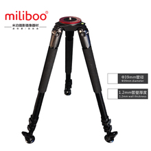 miliboo MTT703A Portable Tripod 1650mm Aluminum Professional Camera Tripod without Ball head Monopod For DSLR