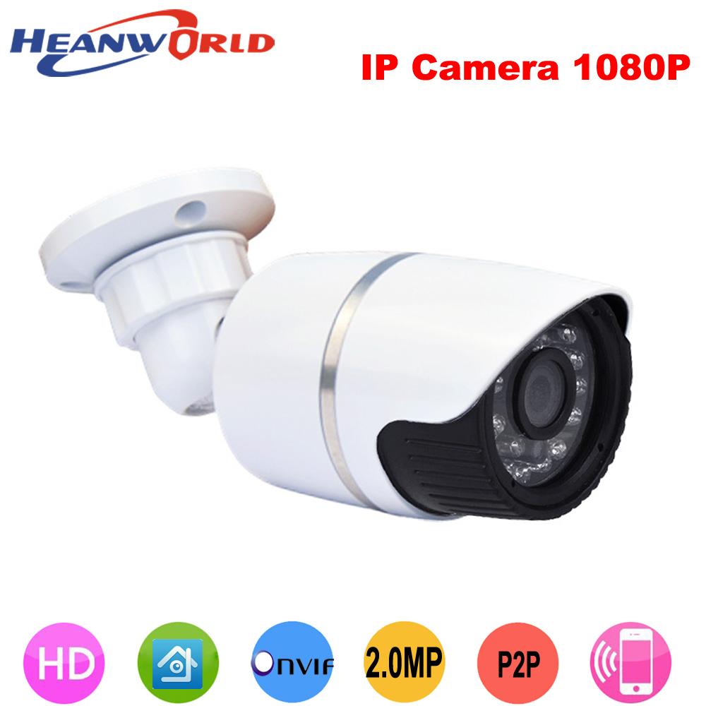 Outdoor bullet Ip camera HD 1080P waterproof cctv security camera support P2P onvif mobile phone view day and night monitoring<br>