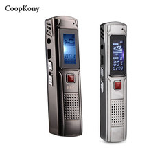 8GB Metal Voice Tracker Professional Audio Recorder Portable Business Digital Voice Recorder Telephone Recording MP3 Player(China)