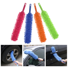 1Pcs 16inch Flexible Car Wash Brush Long Microfiber Noodle Chenille Alloy Wheel Cleaner Car Cleaning Tool(China)