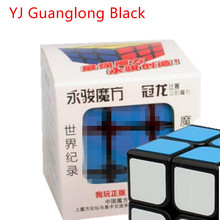 Hot Low Price YJ Guanlong 57x57x57mm Magic Cube Common Quality Puzzle Cube Toys Glow in the Dark Aolong Cubes(China)