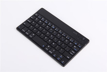 Rechargeable 7inch 59keys wireless Bluetooth keyboard for IPAD IPHONE, apple tv 4 box macbook ipad air air 2 pro