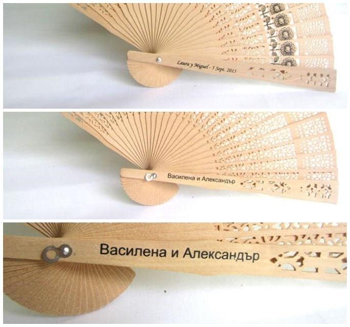 sandalwood fan rib print
