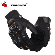 PRO-BIKER Motorcycle Gloves Outdoor Sports full finger knight riding motorbike Motorcycle Gloves Motocross Guantes Gloves M-XXL(China)