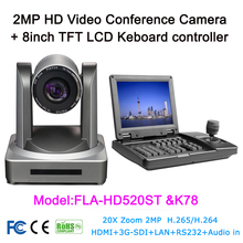 3D Joystick Visual keyboard Controller 20 x PTZ Video Conference Camera HD-SDI IP HDMI For Tele-medicine Live broadcast System(China)