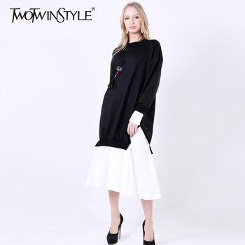 [Twotwinstyle] 2017 primavera de corea del remiendo falso de dos piezas de la camiseta dress nuevas mujeres ropa de moda