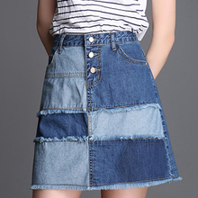 Summer Fashion Womens Ripped Patchwork High Waisted Short Denim Skirt , Female Ladies Casual Stylish  Jeans Skirts