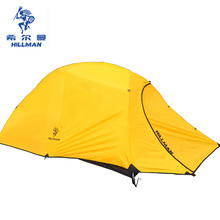 Hillman Double man Four seasons outdoor double Layers Tent Aluminum rod Ultralight  Camping Hiking  Tents 210T waterproof