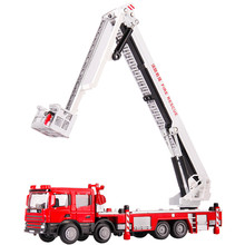 Kaidiwei Lift-up Fire Engine Truck Model, 1:50 Scale Diecast Metal + Tire Rubber Fire Engine Car Toys For Collection, Kids Toys(China)
