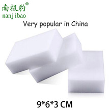 200Pcs 90*60*30MM Magic Sponge Melamine Sponge Eraser Kitchen Office Bathroom Cleaner Accessory Dish Cleaning Nano Wholesale(China)