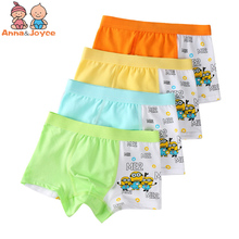 Sale 2 Pc/lot Explosion of Cotton Children Underwear Pants /Cartoon Boy's Boxer/ Clothing Accessories ATNM0074(China)