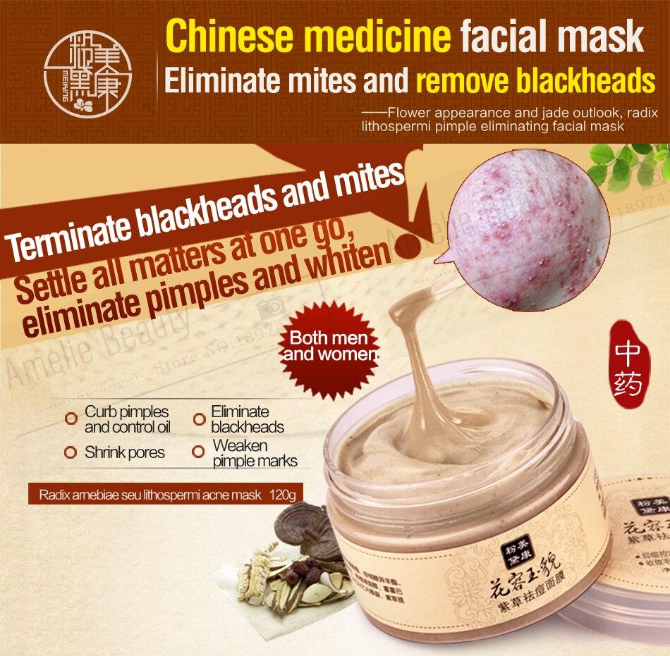 MEIKING Face Mask Skin Care Whitening Acne Treatment Remove Blackhead Acne Facial Masks   sleep Cleaning Moisturizing Type 120g 1