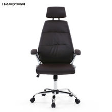 iKayaa DE FR Stock Office Chair Adjustable Office Executive Chair Stool High Back Ergonomic Swivel Computer Office Furniture