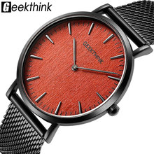 Ultra Slim 6.8mm Thickness Simple Style Men's Quartz Watches Luxury Brand Fine Mess Milanese Band Unisex Fashion Dress Watch(China)