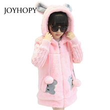 Buy JOYHOPY Winter Girls Faux Fur Fleece Coat Warm Jacket Xmas Snowsuit Outerwear Rabbig &Bear Children kids Clothes for $23.68 in AliExpress store