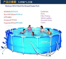 #56462 Bestway Dia549*Ht122cm Round Frame Swimming Pool Set(Filter,Ladder,Ground Cloth,Cover)/18*4ft Thick Above Ground Pool