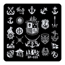 Pirate Ship Nail Art Design Stamping Image Template Manicure Tools Metal Plate Anchor Panttern Nail Decoration SP-025