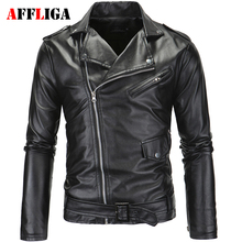 2017 New Casual Slim Men's Leather Jacket Fashion Men Zipper Solid Color Turn-down Collar Male Motorcycle Jacket Leather Coats