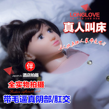 2017 new Health Care Products Male Silicone Doll Live Pronunciation Thicker Entity Inflatable Doll Have Hands and Feet